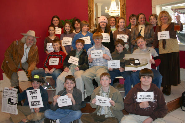 School field trips make history fun in McMinnville, TN, educational and fun